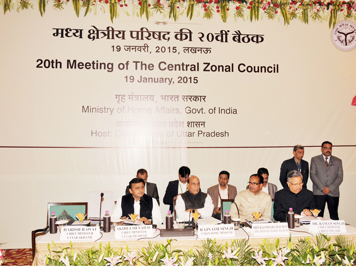 meeting of the  Central Zonal Council